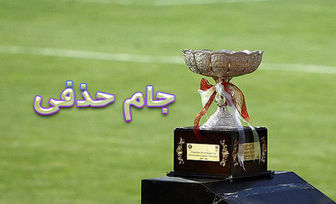 تقابل خونه به خونه و استقلال برای سهمیه آسیا و جام در خرمشهر