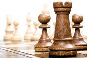 شطرنج بازان ایران به چین سفر کردند