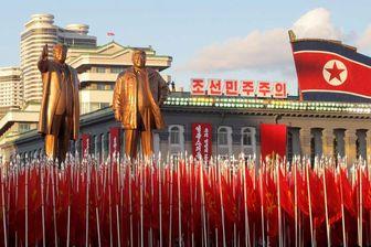 واکنش کره شمالی به تحریمهای جدید سازمان ملل علیه پیونگیانگ/ تحریم ها اقدام جنگی است