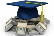 وامهای دانشجویی در سال ۹۸ افزایش مییابد؟