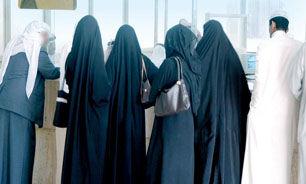 نظر عربستانیها درباره فساد در کشورشان