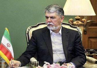 انتصاب جدید در وزارت ارشاد