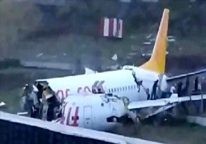 حادثه برای هواپیمای مسافربری در فرودگاه استانبول