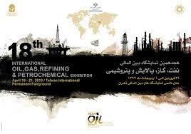 تولید بنزین هواپیما در ایران در شرایط تحریم