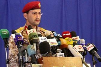 آزادسازی مناطق گسترده از استان البیضاء توسط ارتش یمن