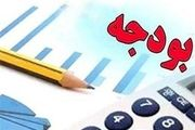 ۱۰ ایراد بسیج دانشجویی به لایحه بودجه ۹۸