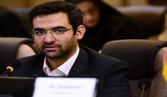 وزیر ارتباطات: سپاه مورد حمایت مردم است