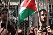 بازداشت شدن یک میلیون فلسطینی توسط صهیونیستها