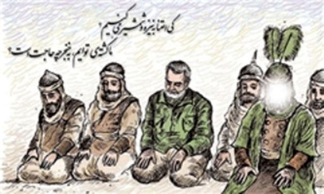 هدیه خاص به سردار سلیمانی +عکس