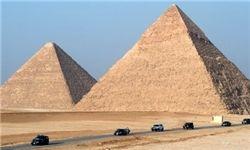 هرمی 3700 ساله در جنوب قاهره کشف شد
