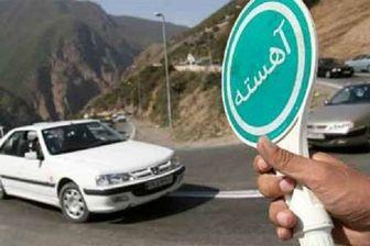 آخرین وضعیت جادههای کشور/ترافیک در محور ایلام-مهران نیمه سنگین است