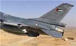 یمن جنگنده اف-16 ائتلاف سعودی را ساقط کرد
