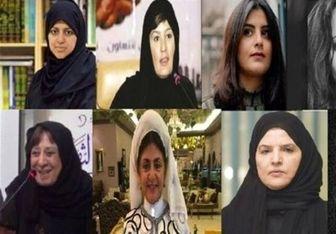 نقض گسترده حقوق زنان در عربستان