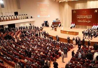 تغییرات مهم در فهرست نامزدهای وزارتخانههای باقی مانده