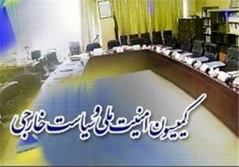 """پیگیری ویژه """" مرزبانان ربوده شده """" با حضور ۳ وزارتخانه"""