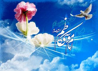 مومنان و منافقان از نظر امام کاظم (ع) چه خصوصیاتی دارند؟