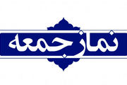 اقدام قابل تحسین امام جمعه تهران/ عکس