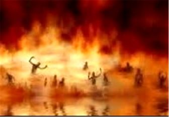 جهنمی ها کی آزاد می شوند؟