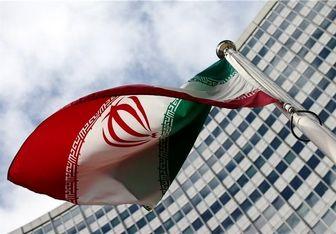 ظرفیت ابرقدرت شدن ایران