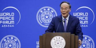کنایههای معاون رئیسجمهور چین به سیاستهای آمریکا
