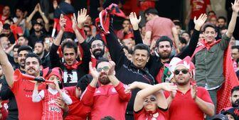 سردادن شعار قهرمانی سرخها در ورزشگاه آزادی