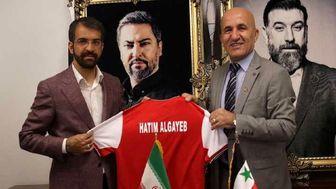 فدراسیون فوتبال سوریه به باشگاه پرسپولیس رفت