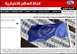 بازتاب نشست ۱۰ساعته ایران و آژانس