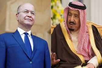 جزئیات دیدار رئیس جمهور عراق با شاه سعودی