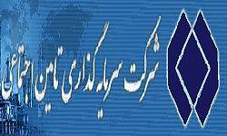 یارمحمد: شستا جیب تامین اجتماعی نیست
