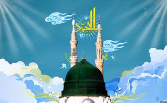 زیارت حضرت رسول (ص) در روز شنبه