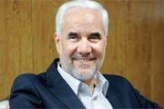 مهرعلیزاده: سهامها را در بورس بادکنکی باد کردند و با یک سوزن ترکید