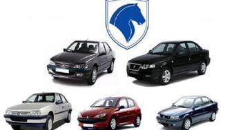 آغاز اولین طرح پیش فروش ایران خودرو در شهریور ۹۹+ جزئیات و جدول فروش