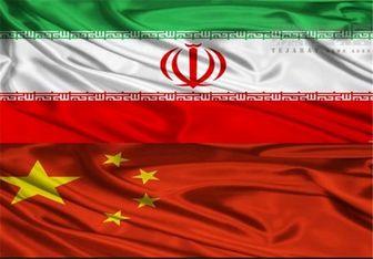 چین به آرامی تولید نفت در ایران را افزایش میدهد