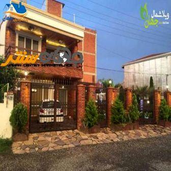 راه در جهان یکی است*و آن راه راستی هست/ خرید و فروش ویلا در شمال و مازندران