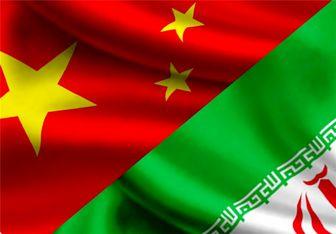 احداث راهآهن ایران و چین در توسعه مبادلات اثرگذار است