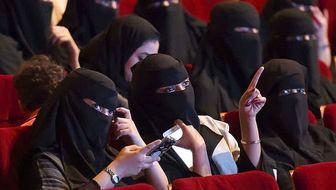 سینما نیامده برای سعودیها دردسر ساز شد