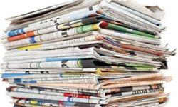 عناوین برخی روزنامههای صبح امروز کشور