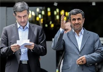 """احمدینژاد و مشایی به دفتر """" رئیسجمهور سابق """" رفتند"""