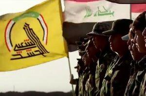 شهادت فرمانده الحشدالشعبی در درگیری با تروریست های داعش