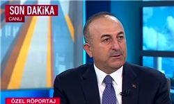 ترکیه: مخالف تحریمهای آمریکا علیه ایران هستیم