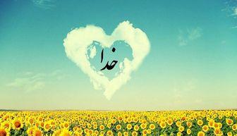 قلب دوستداران خدا چگونه است؟