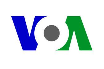 مرخصی اجباری برای کارمندان VOA