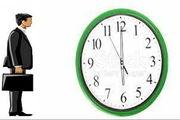 ساعت رسمی کشور، چه زمانی به جلو کشیده میشود؟