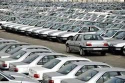 قیمت خودروهای داخلی مدل ۹۷