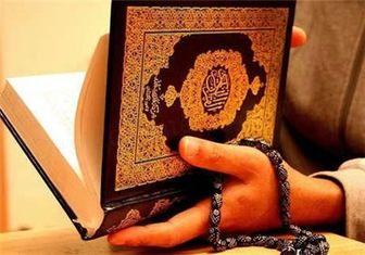 توزیع قرآنهای سعودی در یک مدرسه