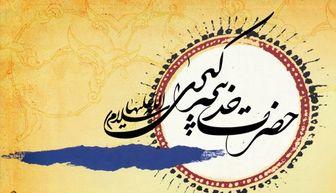 آخرین وضعیت ساخت فیلم «حضرت خدیجه (س)»
