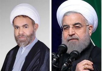"""اعتراض یک عضو خبرگان به """"سرقت علمی"""" روحانی"""