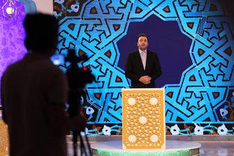 مسابقه جدید معارفی روی آنتن شبکه قرآن
