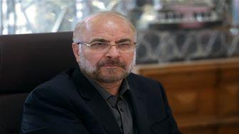 رئیس مجلس کسب مدال طلای المپیک توسط «جواد فروغی» در رشته تیراندازی را تبریک گفت