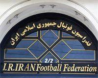 ۶۸۶ پرونده فساد در فوتبال ایران!